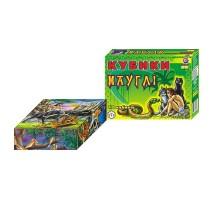 "Игрушка кубики ""Маугли ТехноК"", арт.0717"