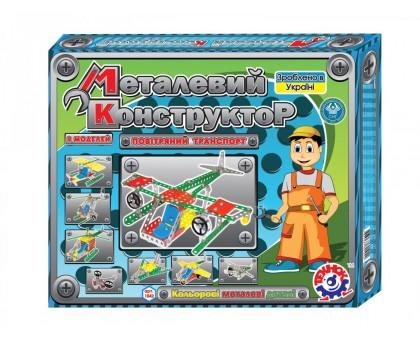 Конструктор металлический «Воздушный транспорт ТехноК»